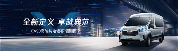 中国商用汽车网 瞄准细分市场发力 上汽大通四款轻客同时上市